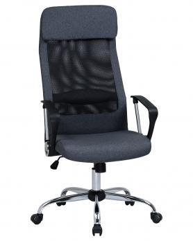 Купить Кресло для руководителя LMR-119B